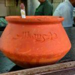 Alkauser Chankyapuri_kahajaun