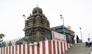 Malai-Mandir - Kahajaun