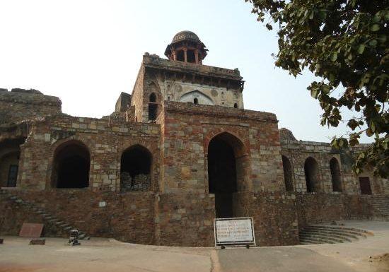 Talaqi Darwaza – The Forbidden Gate