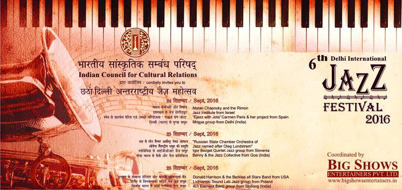 6th International Jazz Festival Delhi