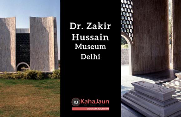 Dr. Zakir Hussain Museum