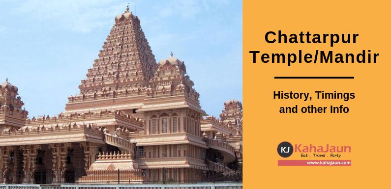 Chattarpur Mandir/Temple or Shree Adhya Katyayani Shakti Peeth Mandir