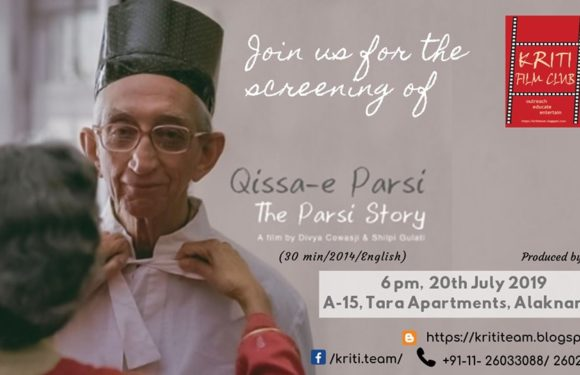 Qissa-e-Parsi – Kriti Film Club screening