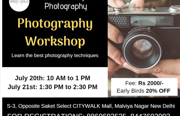 Basic Photography Workshop – Cross Skills