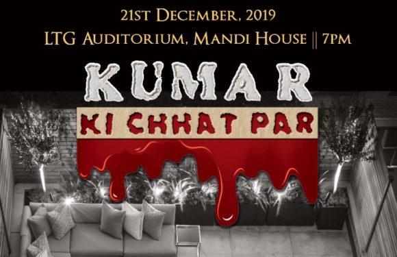 Kumar Ki Chaat Par