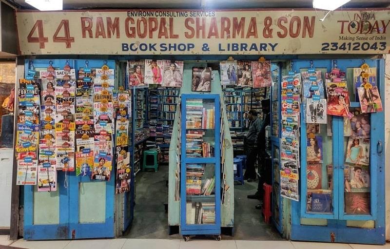 Ram Gopal Sharma Book Store Shankar Market Connaught Place - Kahajaun