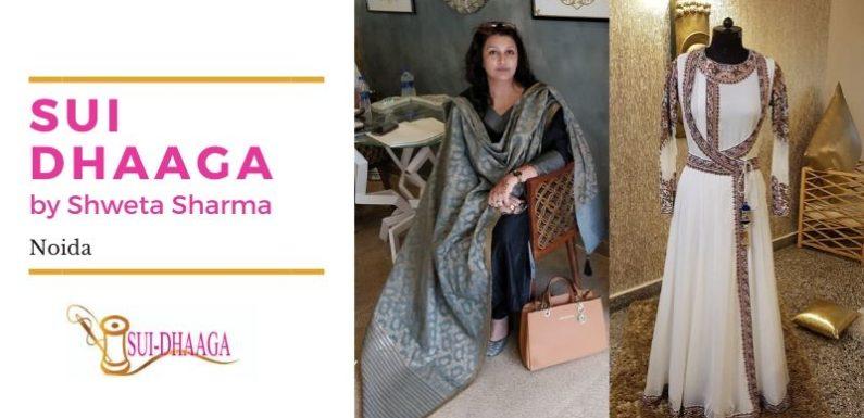 Sui Dhaaga by Shweta Sharma, Noida Sector 37