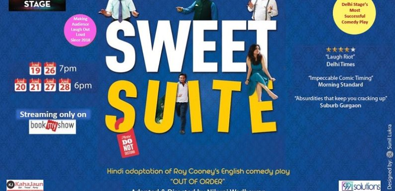 Theatre at Home – SWEET SUITE on your screen