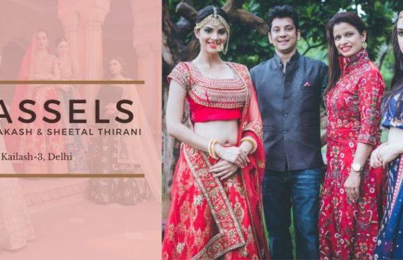 Tassels By Prakash and Sheetal – Greater Kailash 3, Delhi