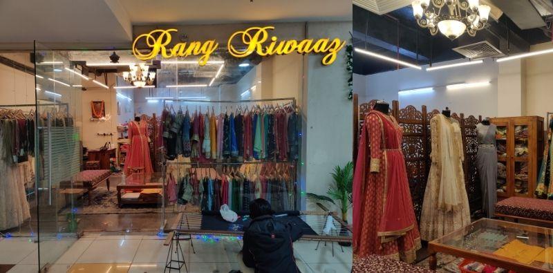 Label Rang Riwaaz Kahajaun