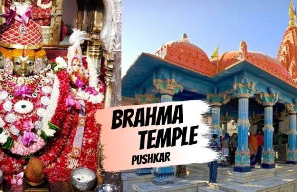 Brahma Temple/Mandir, Pushkar – History, Timing & Other Info