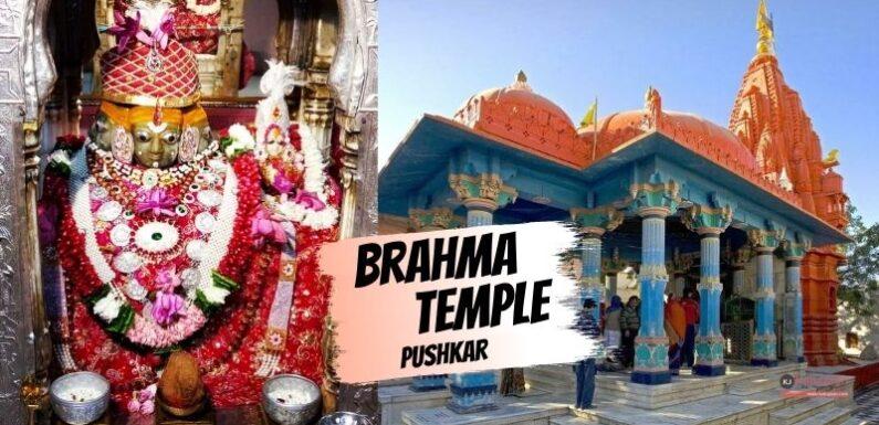 Brahma Temple / Mandir, Pushkar – History, Timing & Other Info