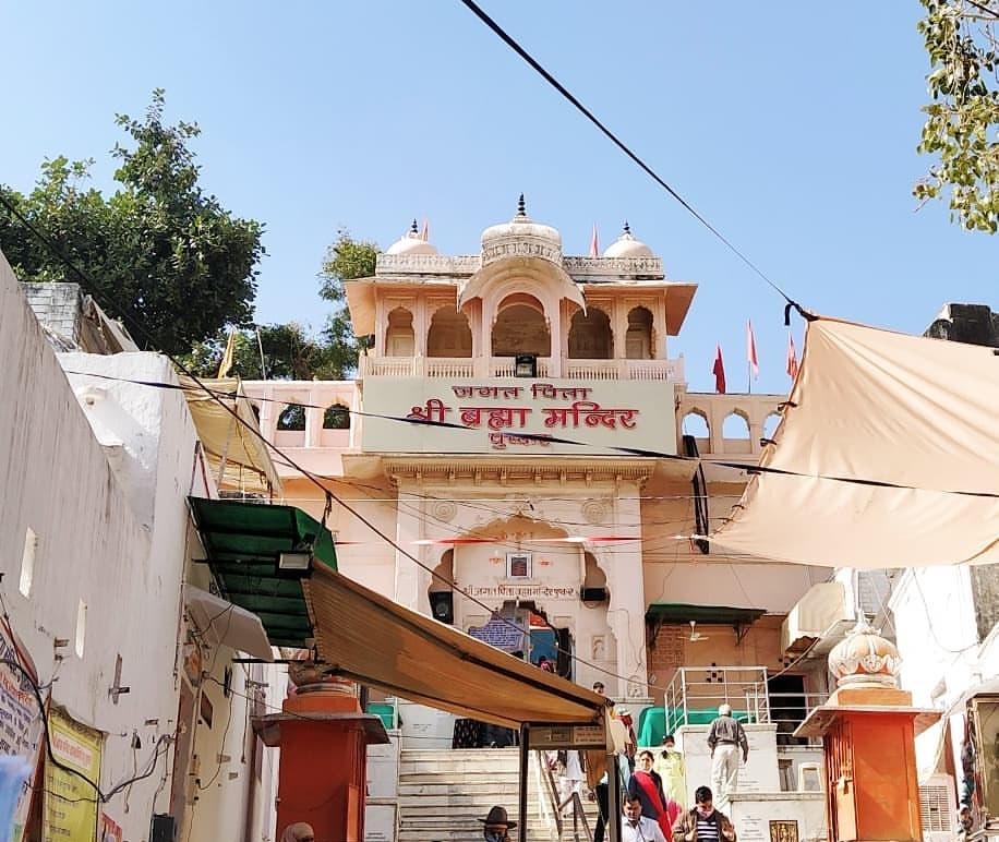 Pushkar mandir