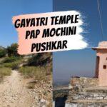 Gayatri-Pap-Mochini-Temple-Pushkar-Rajasthan