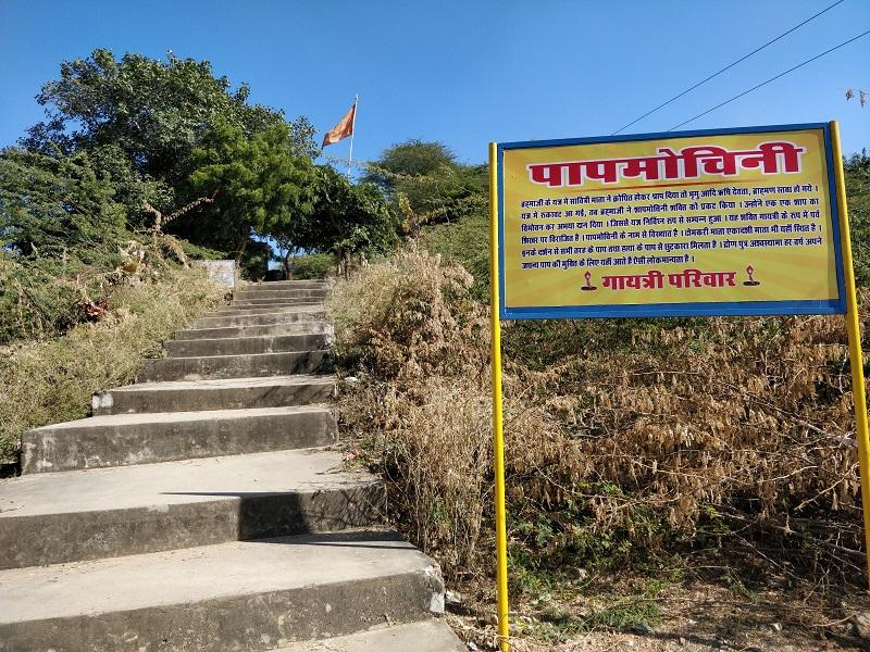 Pap-Mochini-Temple-Pushkar